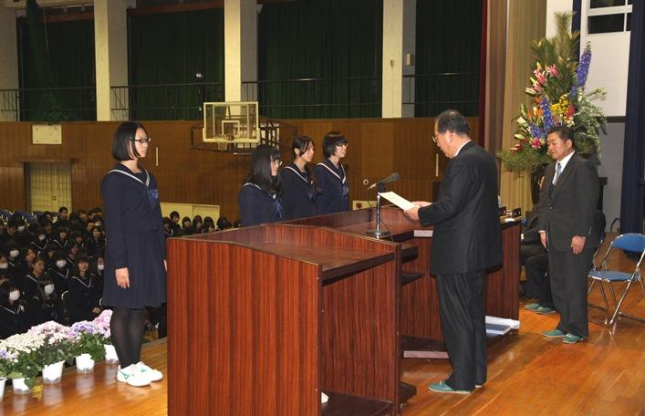 三稜賞表彰式の様子